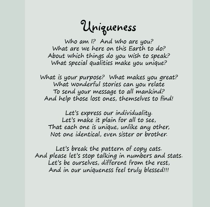 Uniqueness 1.JPG