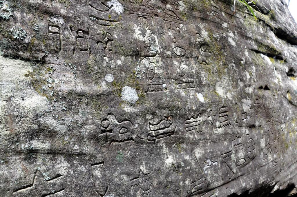 hieroglyphs-2-1024x680.jpg