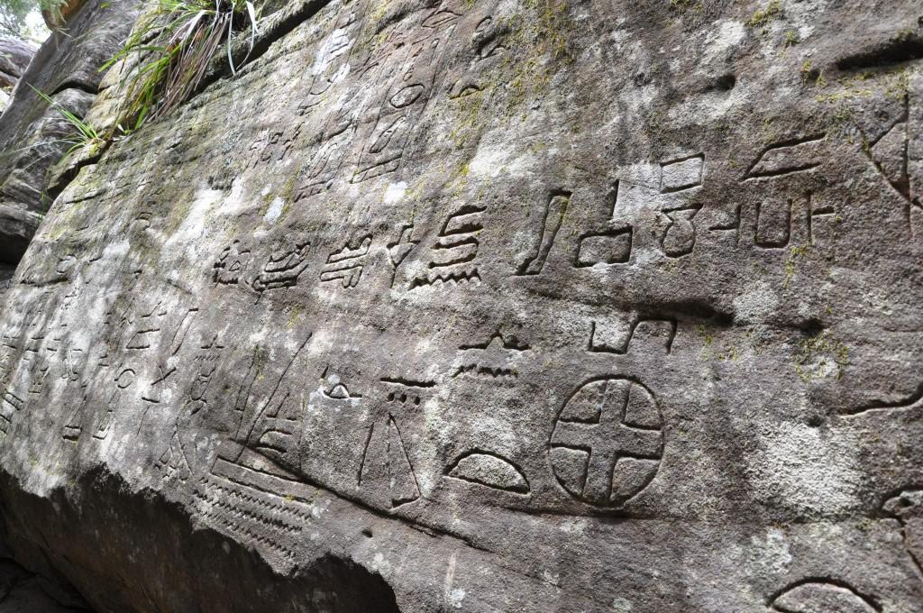 hieroglyphs-3-1024x680.jpg