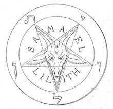 pentagram-venus.jpg