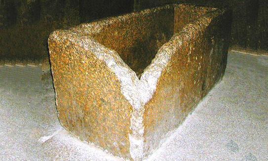 effet-pyramide-sarcophage-Cheops-543po.jpg