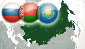 eurasianunion.jpg
