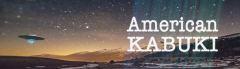 american_kabuki_header_2.jpg