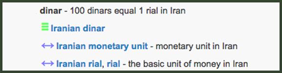 iranian dinar