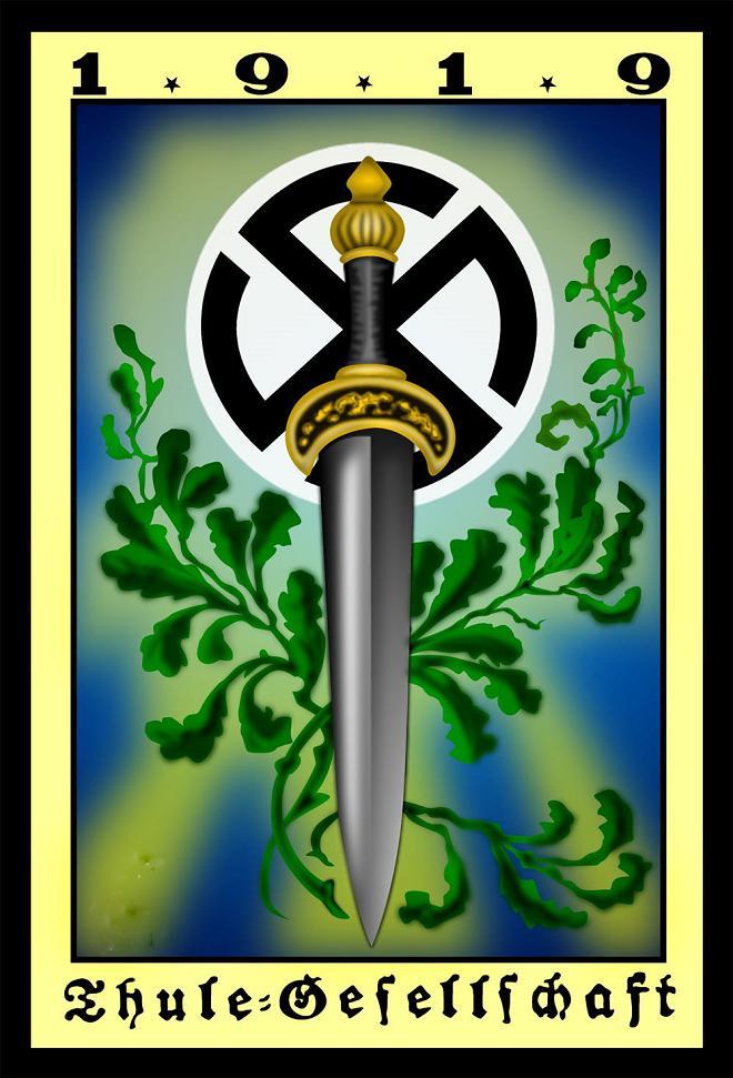Thule dagger
